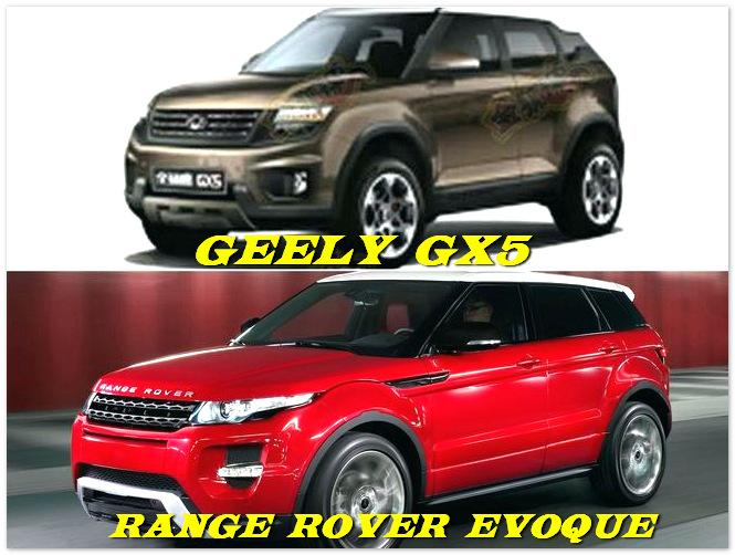 Geely GX5 i Range Rover Evoque