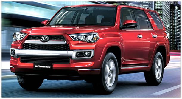 Toyota 4 Runner 2014