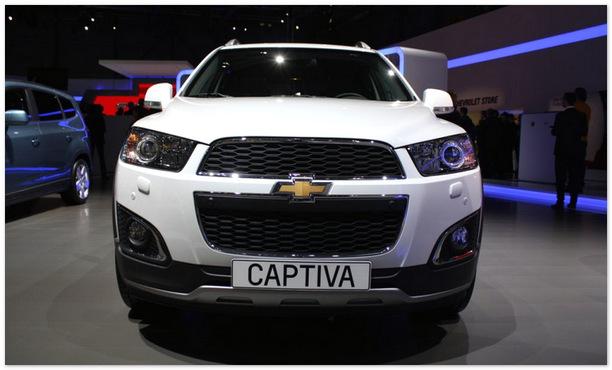 фото Chevrolet Captiva 2014 (вид спереди)