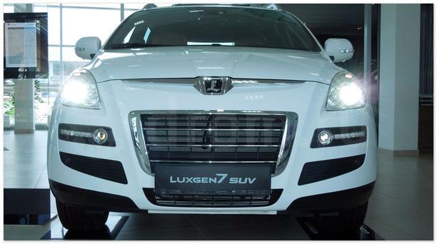 фото Luxgen7 SUV (вид спереди)